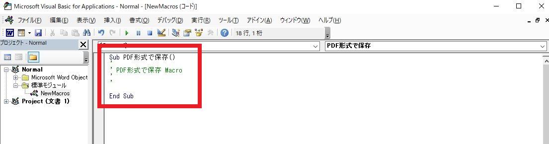Pdf 形式 で 保存